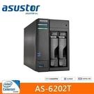 【綠蔭-免運】ASUSTOR華芸 AS-6202T 2Bay網路儲存伺服器