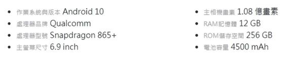 Samsung Galaxy Note 20 Ultra 5G (12G/256G) 【吉盈數位商城】歡迎詢問免卡分期