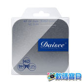 Daisee 67 67mm DMC SLIM UV-HAZE X-HD NANO MC SLIM 鋁質超薄框3.5mm 光學玻璃 保護鏡
