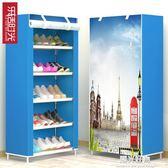 鞋架經濟型家用不銹鋼小號省空間簡約現代宜家多功能簡易鞋櫃igo全館9折