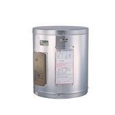 客製化訂製生產(全省安裝)喜特麗15加侖壁掛式定溫定時型電熱水器JT-EH115B