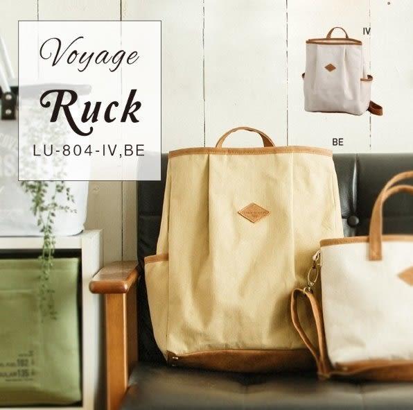 《齊洛瓦鄉村風雜貨》日本zakka雜貨 休閒後背包 大容量後背包 旅行後背包 簡約設計後背包