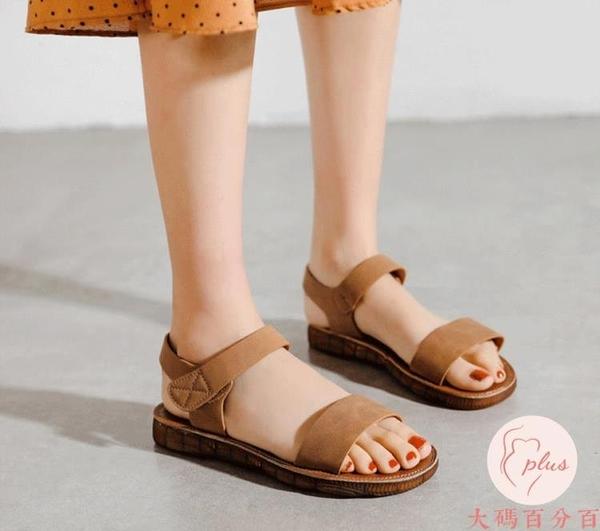 涼鞋女夏季平底百搭軟底舒適簡約學生夏季女鞋【大碼百分百】