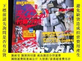 二手書博民逛書店電擊罕見HOBBY 2004.1Y13966 出版2004