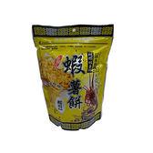TW阿順起司蝦薯餅80g【愛買】