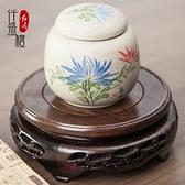 實木托架花盆奇石頭花瓶茶壺香爐魚缸盆景佛像工藝品