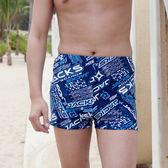 新款泳衣 M132男泳褲平角游泳褲男士四角印花加大速干【小梨雜貨鋪】