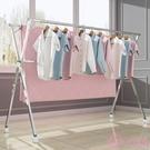 吊衣架 不銹鋼曬晾衣架 落地陽台家用簡易臥室折疊雙桿式伸縮室內掛衣架子