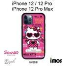 iMos 三麗鷗 Kitty防摔立架手機殼 [POP凱蒂] iPhone 12 / 12 Pro / 12 Pro Max