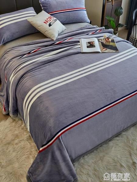鋪床珊瑚絨毛毯被子冬季加厚法蘭絨毯床單人學生宿舍冬天加絨蓋毯 秋季新品