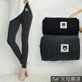 【天母嚴選】純色素面貓咪皮標保暖厚棉內搭褲(共二色)