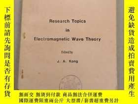 二手書博民逛書店research罕見topics in electromagnetic wave theory(P912)Y1
