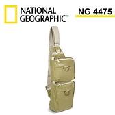 24期零利率 國家地理 National Geographic NG 4475 地球探險系列 相機包