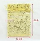一定要幸福哦~~金色燙金紗袋(12*17).束口袋.婚禮小物.喜糖.送客禮