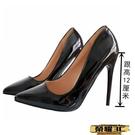 高跟鞋 尖頭漆皮淺口12CM性感大碼夜店超高跟細跟43床上騷情趣白領單鞋女 榮耀3C