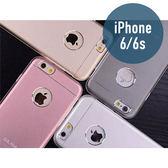 iPhone 6/6s盔甲系列 金屬+TPU+PC 三合一全包式 金屬框 手機套 手機殼 保護殼 背蓋