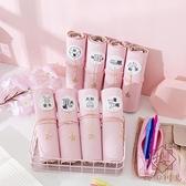 十二星座筆袋簡約文具盒鉛筆盒女孩可愛卷筆袋筆簾【櫻田川島】