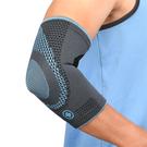 【ALEX】潮型系列-高機能護肘(只)N-06