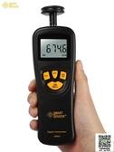 轉速計 希瑪激光轉速錶數顯測量轉速計測速儀高精度電機測轉速測速儀 交換禮物