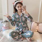 韓版公主風甜美可愛春秋款可外穿家居服套裝