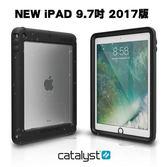 【海思】CATALYST for 9.7 iPad Pro (2017) 完美四防合一防水保護殼 平板防水防摔殼
