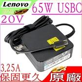 LENOVO 65W USB C,TYPE-C (原廠)-聯想 ThinkPad 13 Chomebook,65W USB C,E480,E485,E580,E585,USB-C