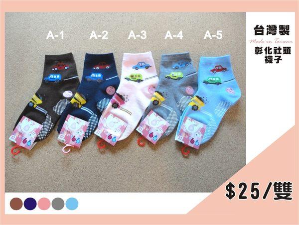 【YT店】(9~12歲)可愛款式車車圖案襪子/短襪/止滑襪/童襪【台灣製MIT】