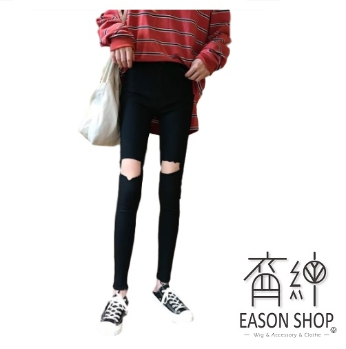 EASON SHOP(GU8914)實拍韓版純色割破洞毛邊抽鬚雙口袋牛仔褲女高腰顯瘦小腳褲修身直筒貼腿褲九分褲