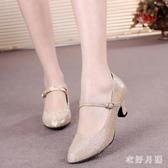 女式水晶鞋 拉丁舞鞋女成人摩登舞鞋中跟女廣場舞鞋跳舞鞋舞蹈鞋初秋款 DR30288【衣好月圓】