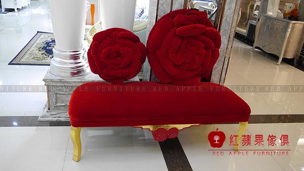 [紅蘋果傢俱] MDS-41 新古典系列 貴妃椅 躺椅 椅子 數千坪展示