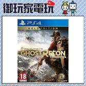 ★御玩家★現貨 PS4 火線獵殺 野境 Year 2 中文黃金版
