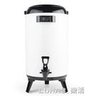 奶茶桶保溫桶商用12升大容量 豆漿開水桶帶龍頭304不銹鋼保溫茶桶 樂活生活館