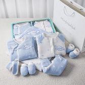 嬰兒衣服禮盒套裝棉質0-3個月6新生兒寶寶秋季剛出生嬰兒用品冬季【完美生活館】