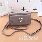 2020新款女士錢包韓版時尚長款多卡位錢夾大容量手提拉鏈手拿包包 LF4850『黑色妹妹』
