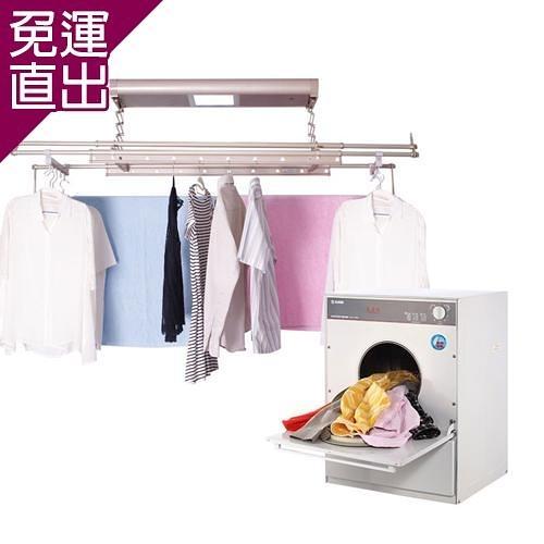 台熱牌萬里晴 烘衣曬衣組乾衣機TCD-7.0RJ+曬衣機TCM-210-MG22(基本安裝)【免運直出】
