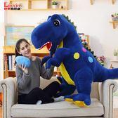 霸王龍公仔恐龍毛絨玩具抱枕布娃娃玩偶