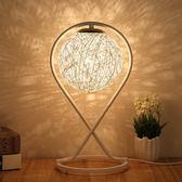 檯燈簡約現代創意麻球夜燈臥室床頭時尚浪漫藝術客廳裝飾調光禮物