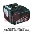 電池 MAKITA DCL140Z 充電式吸塵器 14.4V 鋰電池 3.0Ah