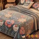 毛毯被子珊瑚絨小毯子加厚法蘭絨床單人寢室辦公室午睡毯【淘嘟嘟】