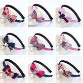 韓國兒童發箍發飾蝴蝶結帶齒防滑公主頭箍女童發卡子小女孩頭飾品 滿天星
