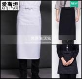 酒店咖啡廳餐廳服務員長圍裙男半身裙條紋廚師圍裙短款女LG-882147