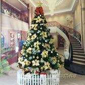 1.5米1.8米2米3米聖誕樹套餐聖誕節裝飾品大型聖誕樹豪華場景布置「時尚彩虹屋」