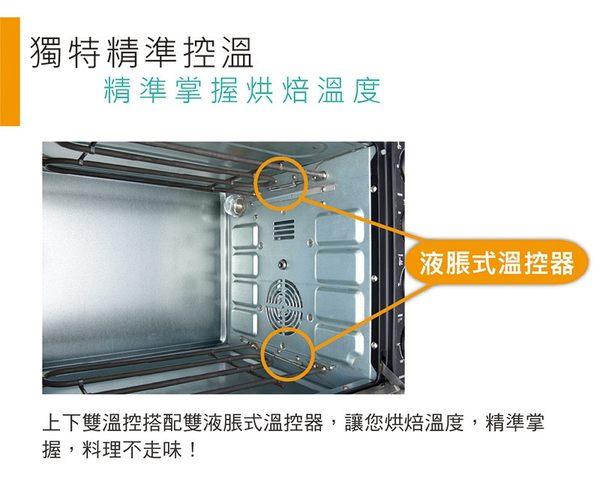 新品出清↘ SAMPO聲寶 35L均溫旋風烤箱 KZ-SC35F 雙液脹式溫控器 雙M型加熱管