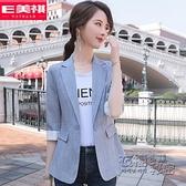 小西裝外套女韓版氣質小個子網紅西服女上衣薄款春夏新款女士 衣櫥秘密