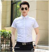 夏季白襯衫男短袖商務休閒黑寸衫青年韓版帥氣薄款正裝襯衣男上衣 多色小屋