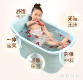 0-5歲兒童泡澡桶寶寶浴盆小孩洗澡盆嬰兒沐浴桶可坐躺家用加厚大號夏季TT653『美鞋公社』