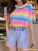 短褲 夏裝2021款女高腰破洞牛仔短褲女 彩虹t恤短袖上衣洋氣網紅兩件套 秋季新品