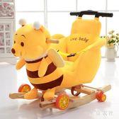 寶寶搖馬木馬實木兩用帶音樂嬰兒塑料玩具兒童搖椅車小孩周歲禮物  LN3355【東京衣社】