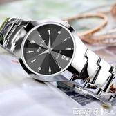 手錶時尚韓版潮流手錶男學生韓版簡約女錶夜光超薄石英錶情侶手錶 芭蕾朵朵