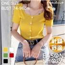 EASON SHOP(GW6010)韓版...